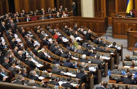Внеочередное заседание парламента началось с перерыва
