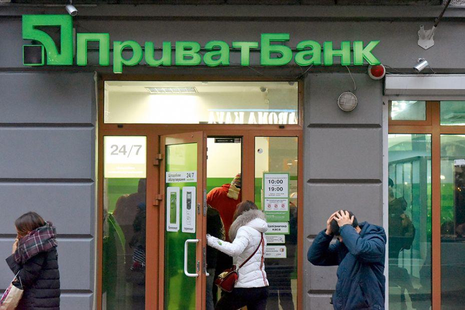 Нацбанк обжалует решение суда об отмене национализации ПриватБанка