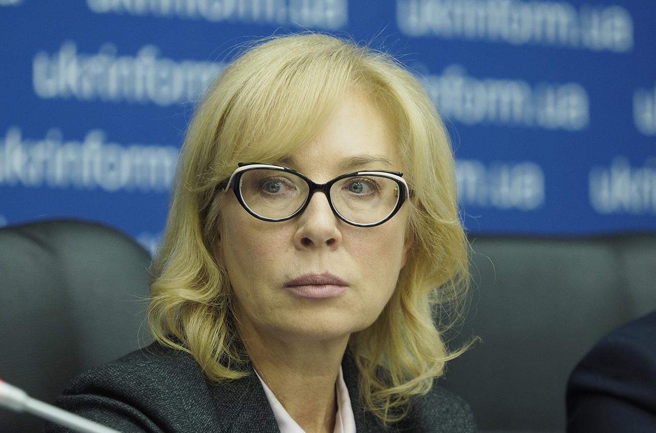 В России отбывают наказание 2000 украинцев,  – Денисова