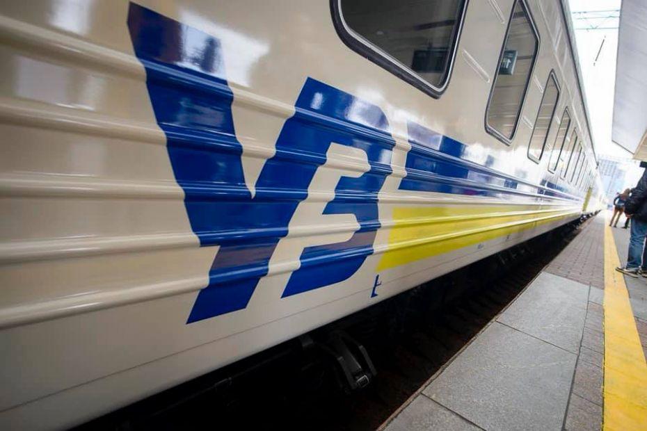 Укрзализныця запустила поезд из Киева в Болгарию
