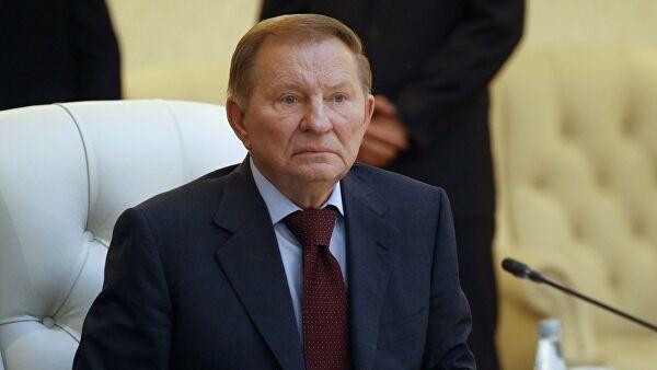В ТКГ рассказали о причинах ухода Кучмы из переговорной группы