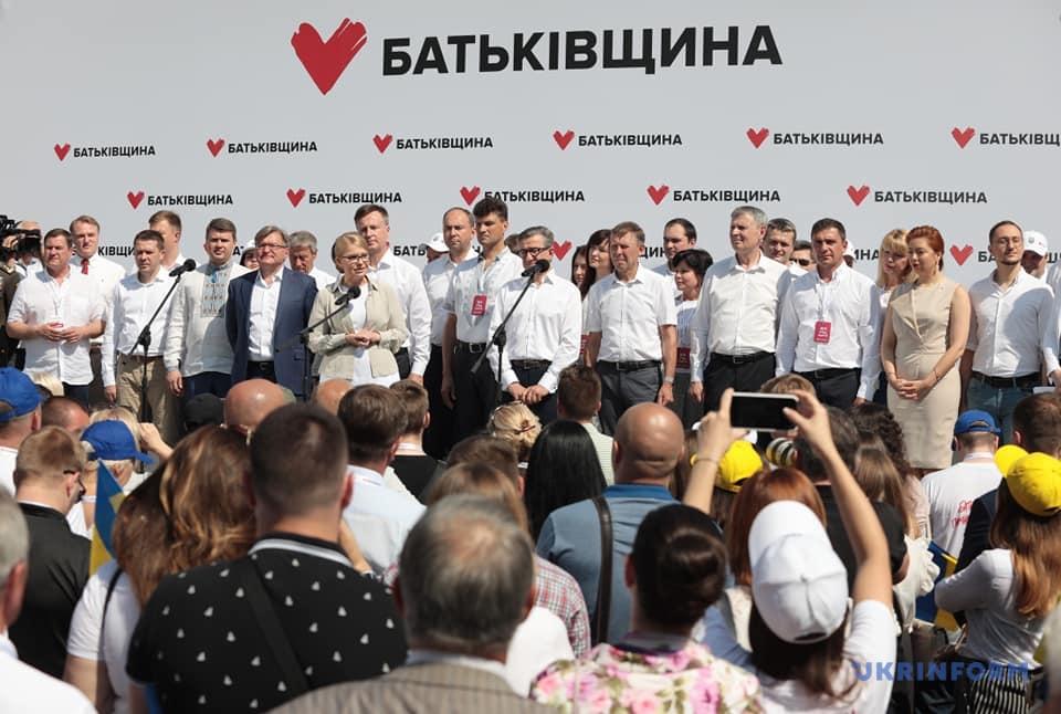 Тимошенко представила первую пятерку партии Батькивщина