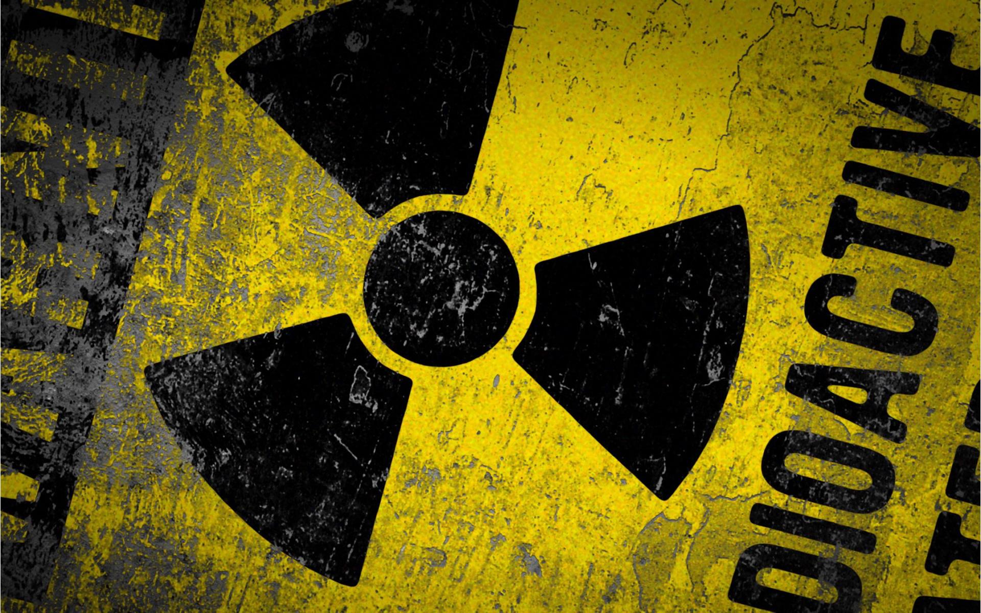 В США испытали систему оповещения на случай ядерного удара
