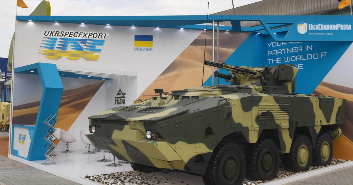 Названы 10 стран, которые купили больше всего украинского оружия