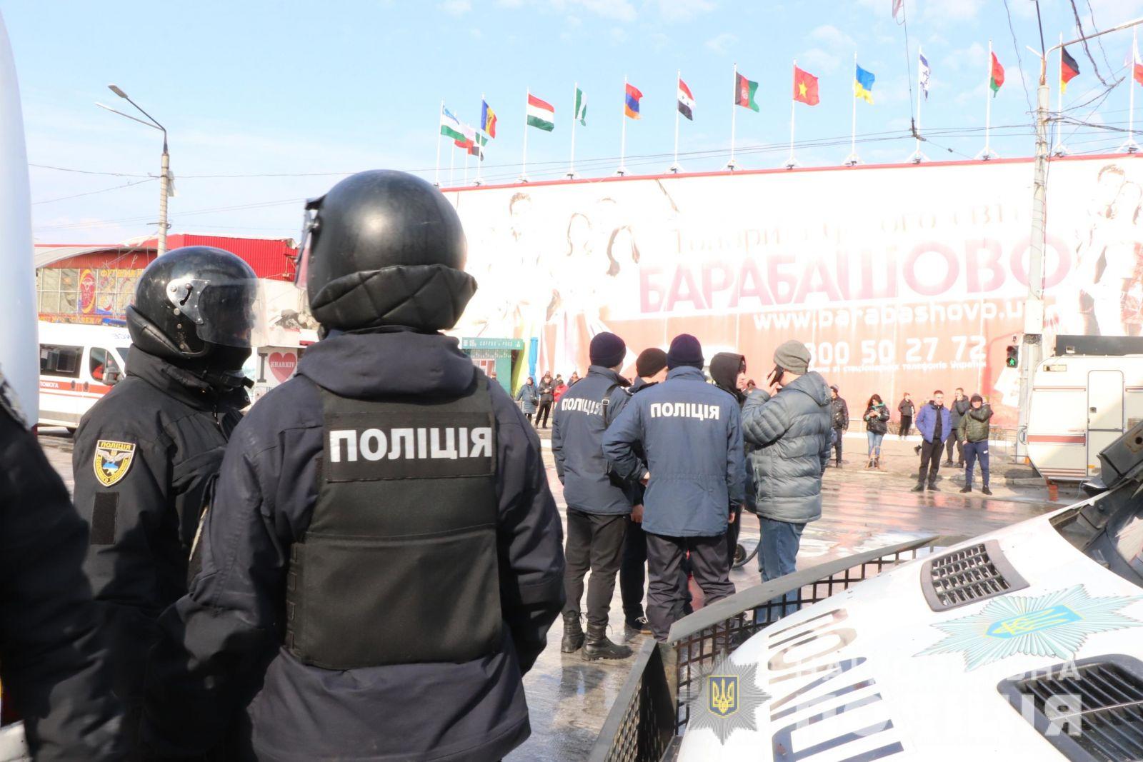 """Беспорядки на рынке """"Барабашово"""": полиция задержала 53 человека"""