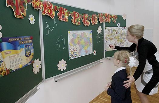 Россия согласна открыть две украинские гимназии