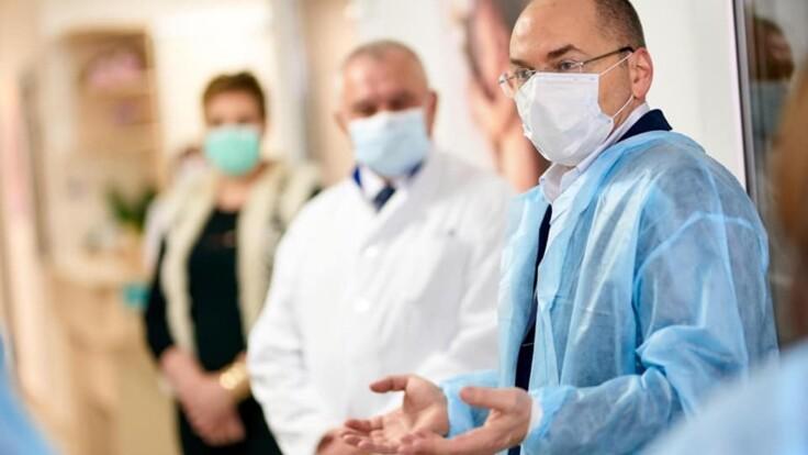 Статистика коронавируса в Украине на 10 сентября: за прошедшие сутки выя...