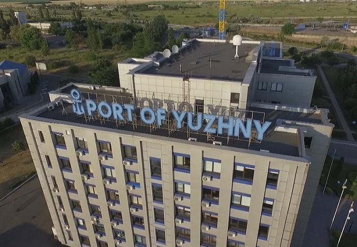 В Украине декоммунизируют крупнейший морской порт