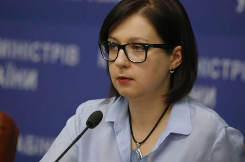 Идет управляемая кампания против «Нафтогаза, - народный депутат Инна Сов...