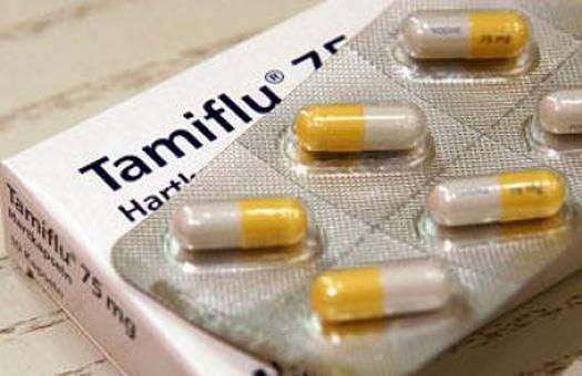 300 тысяч доз Тамифлю будет распространено в больницах бесплатно