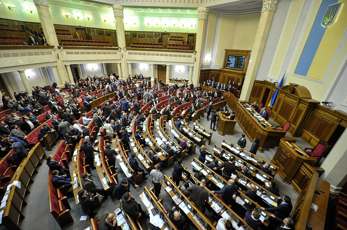 Рада отправила на доработку президентский законопроект об отмене неприко...