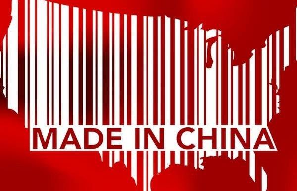 Вашингтон опубликовал список китайских товаров, подлежащих обложению пов...