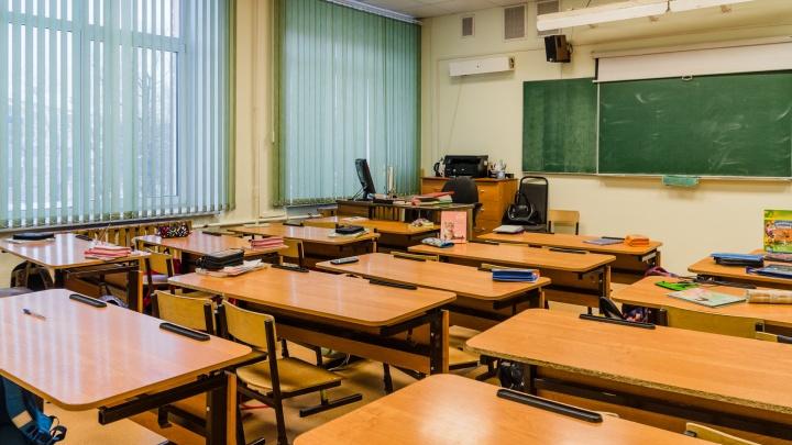Школы откроются по графику: Зеленский развеял опасения по поводу второй...