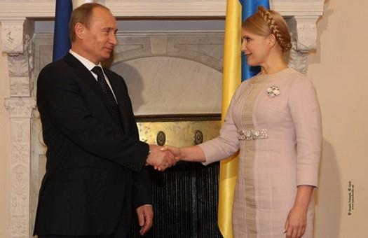 Путин рассказал, как ему комфортно с Тимошенко