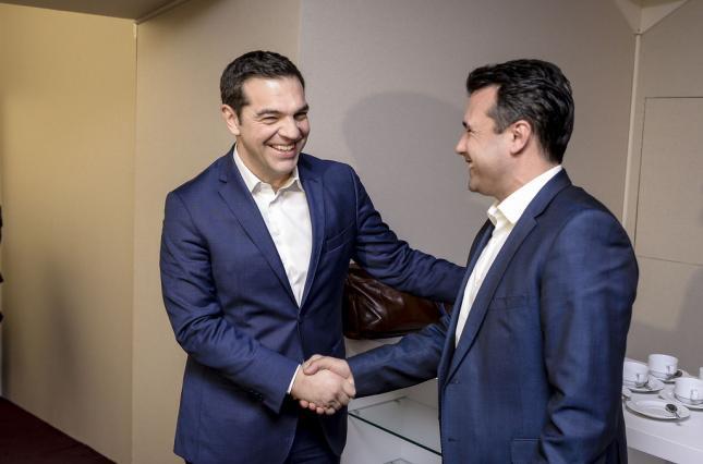 Премьер Греции впервые посетит Северную Македонию