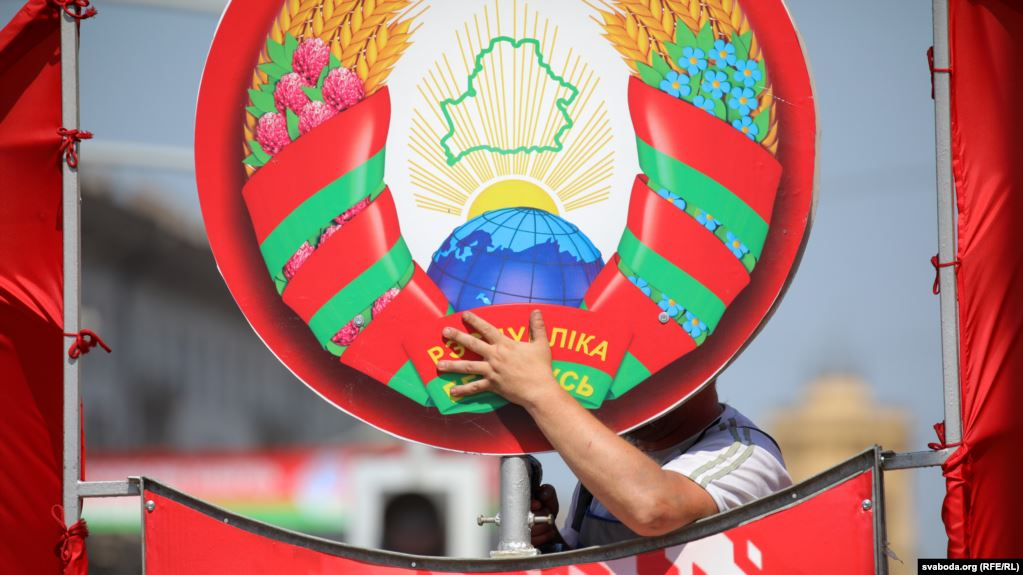 Европа вместо России: в Беларуси подправят дизайн государственного герба