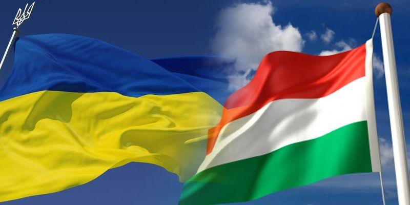 Москаль и венгры Закарпатья сделали заявление: поссорить нас никому не у...