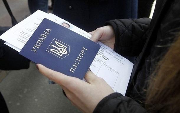 В Украине началась пробная перепись населения