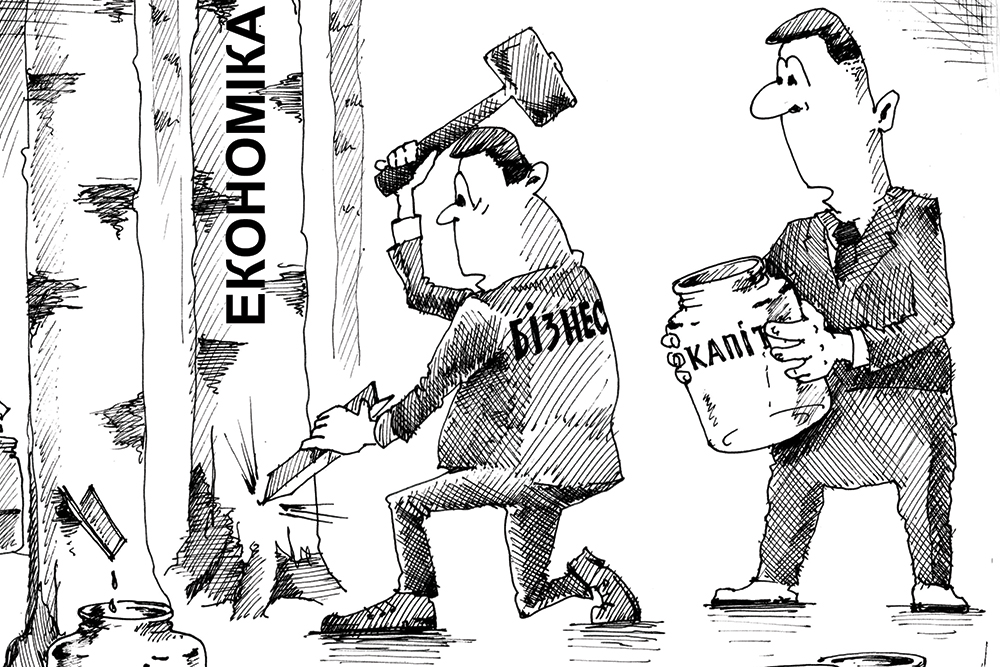 Оставляй или плати. Кому нужен налог на выведенный капитал, и почему он...