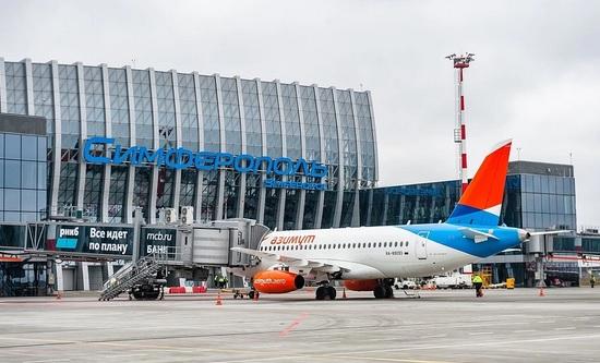 Украинский бюджет получил первый штраф за полёт над Крымом