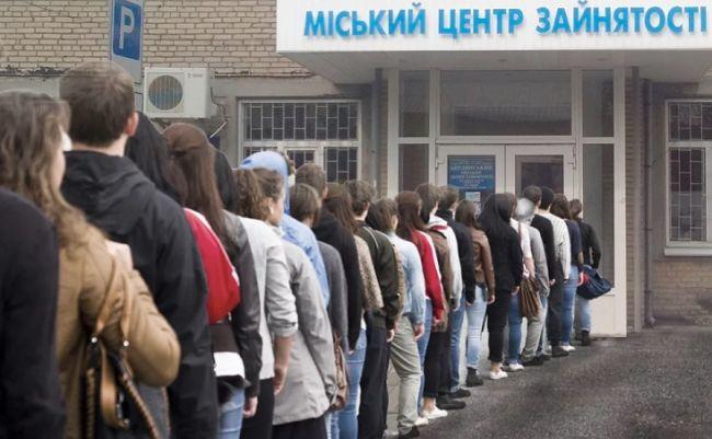 Больше половины безработных в Украине – с высшим образованием