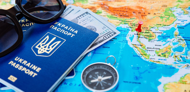 Уже с 1 августа. Украина вводит безвиз еще с 6 странами