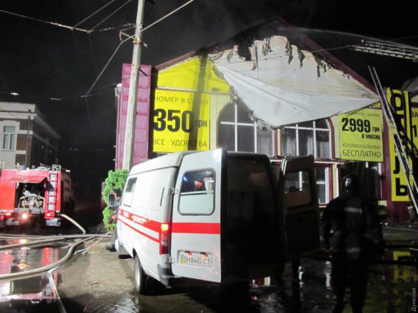 Пожар в одесской гостинице унес жизни восьми человек