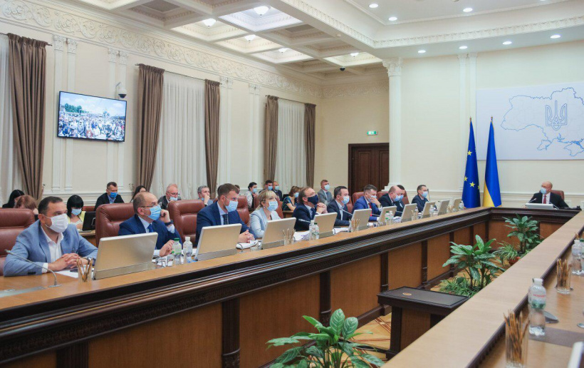 Украина прекращает Соглашение с РФ о взаимном учреждении торговых предст...