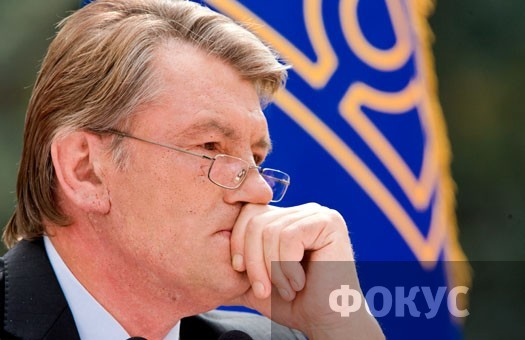 Ющенко по телефону поздравил Меркель