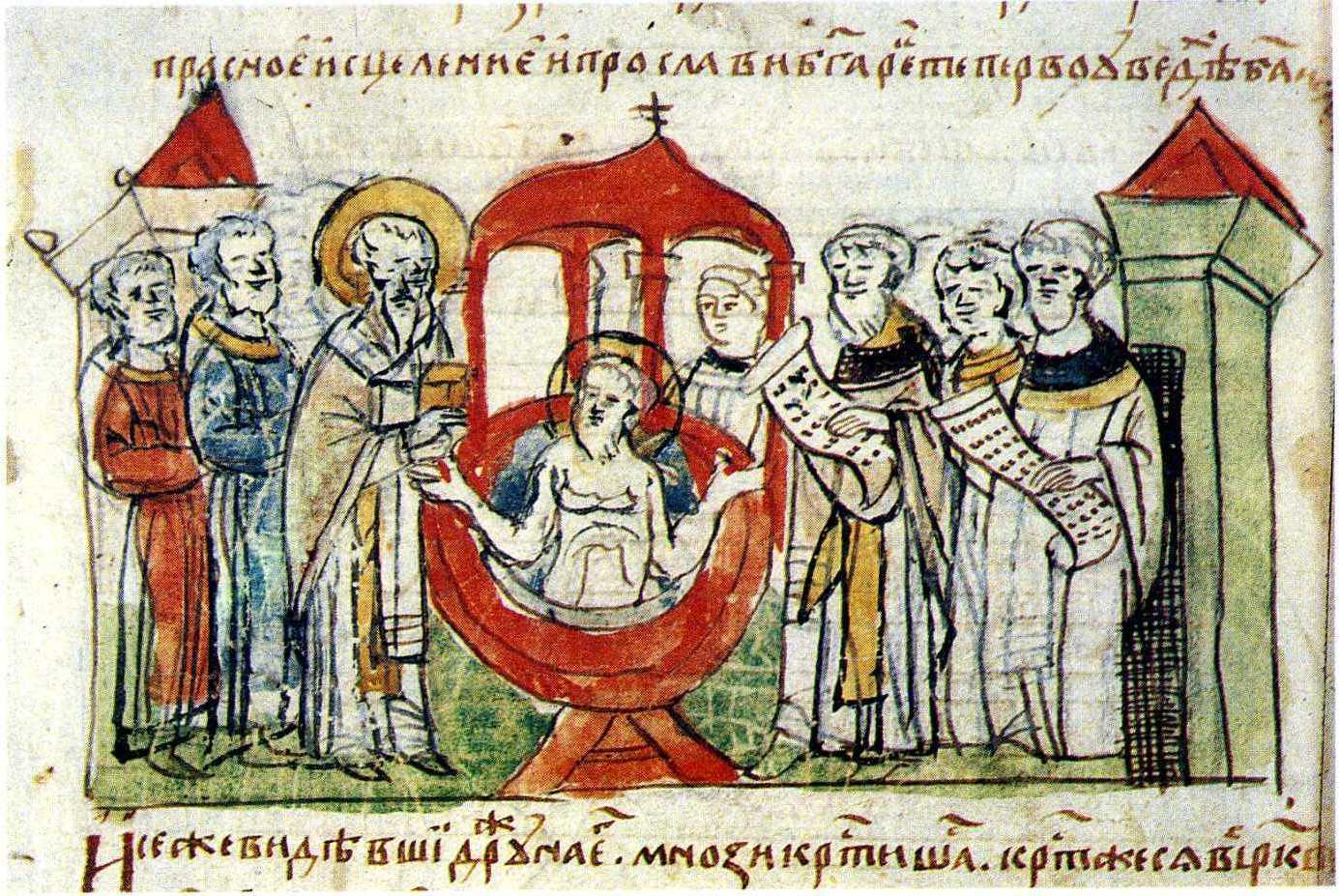 Геополитический вопрос. Как князья, цари и султаны вмешивались в дела ук...