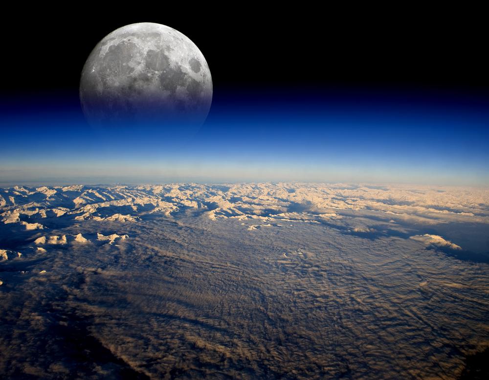 минимальная цена фото планет земель открытка все