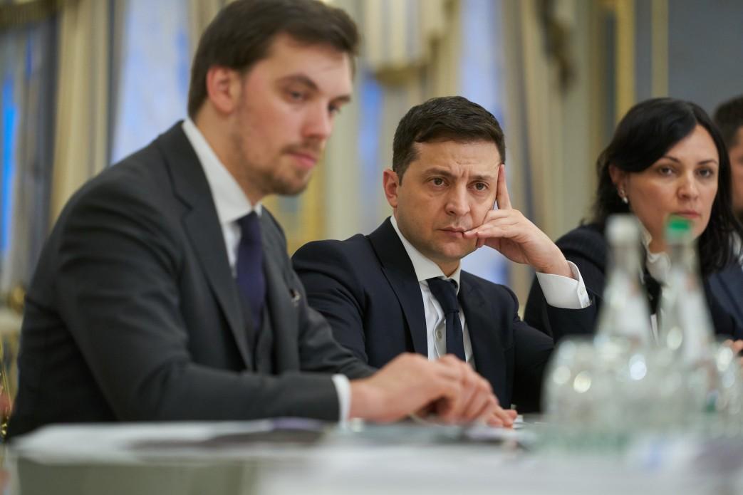 Нужен список этих людей: Зеленский поговорит с компаниями, которые не сн...