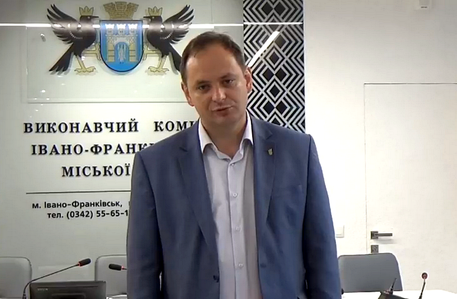 Горсовет Ивано-Франковска обжаловал в суде деление Украины на эпидемичес...