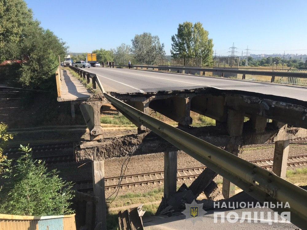 """""""Укравтодор"""" укрепит обвалившийся харьковский мост"""
