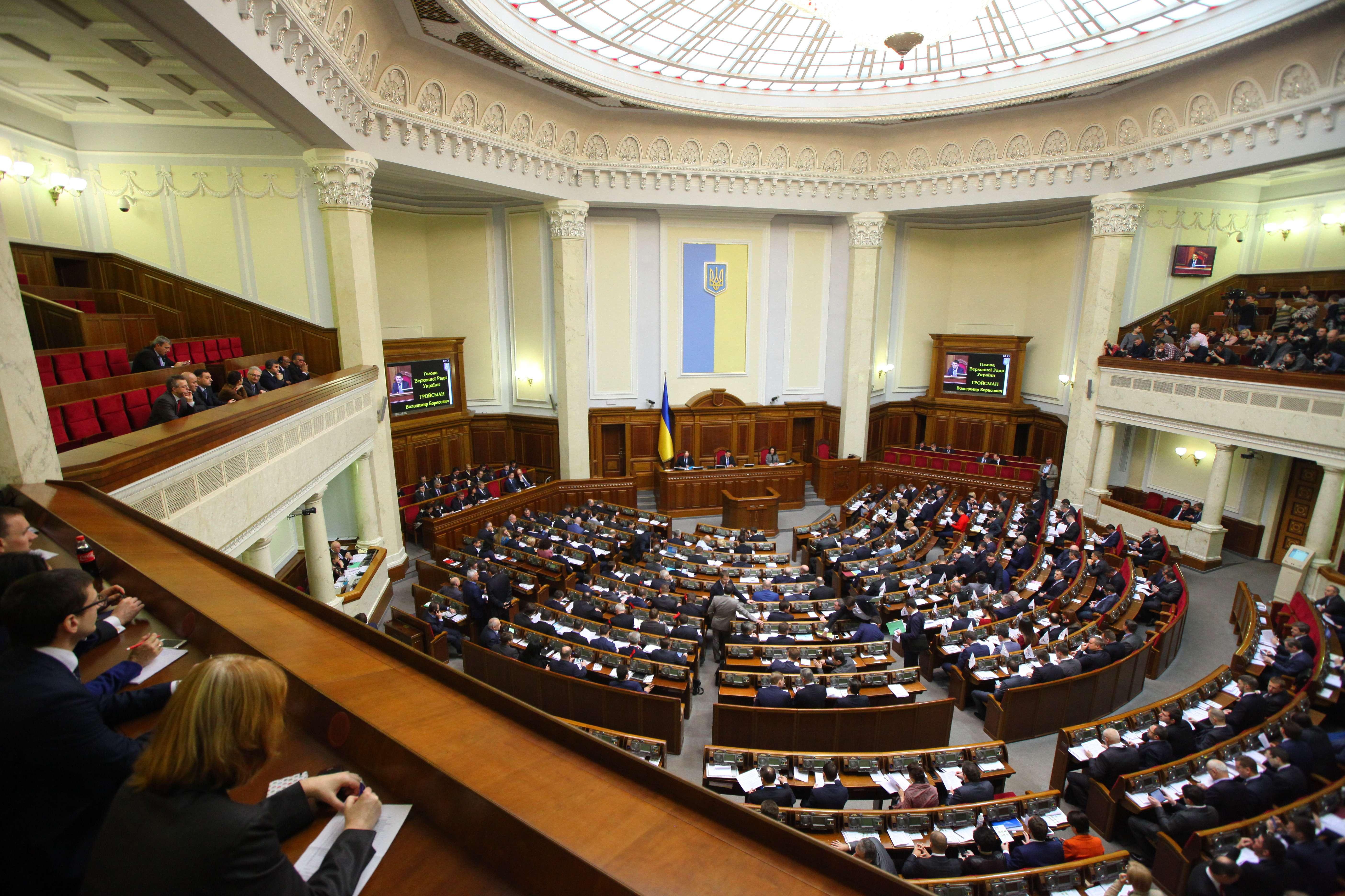 МВФ, США и ЕС просят Раду отложить законопроекты о незаконном обогащении...