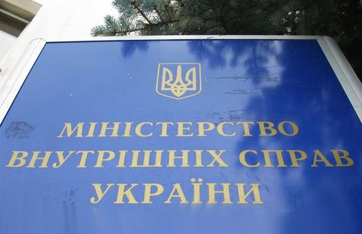 МВД попросило украинцев убрать из Facebook политические аватарки в день...