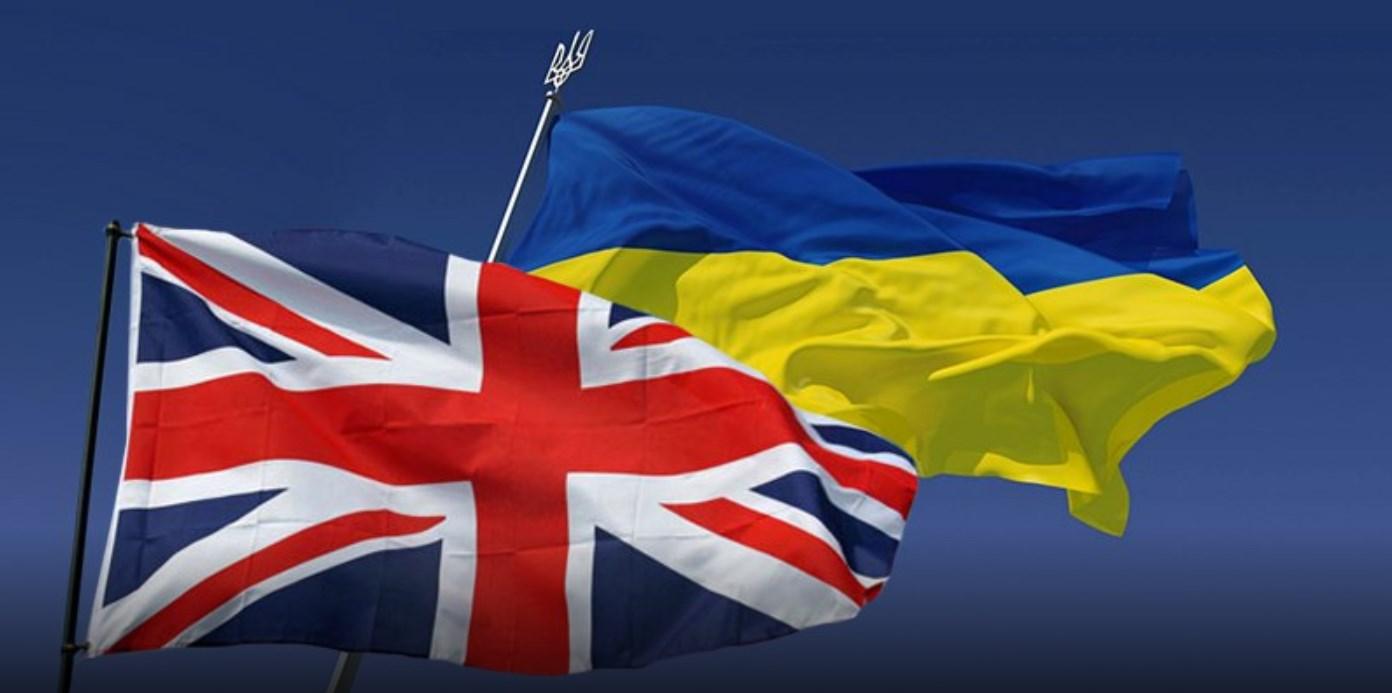 Украина инициирует переговоры о зоне свободной торговли с Британией посл...