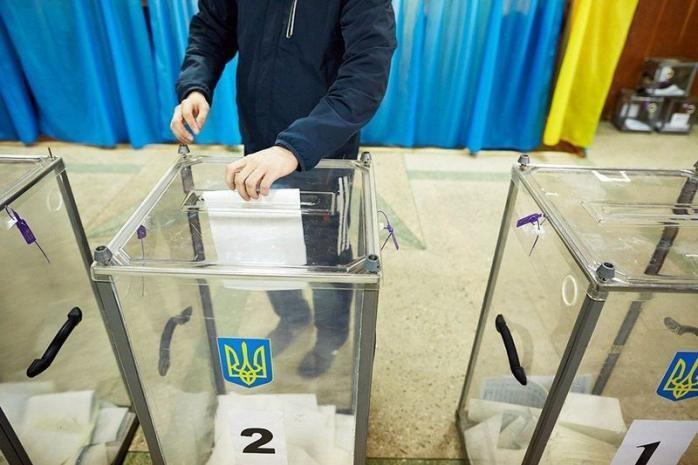 Верховная Рада приняла поправки в Избирательный кодекс