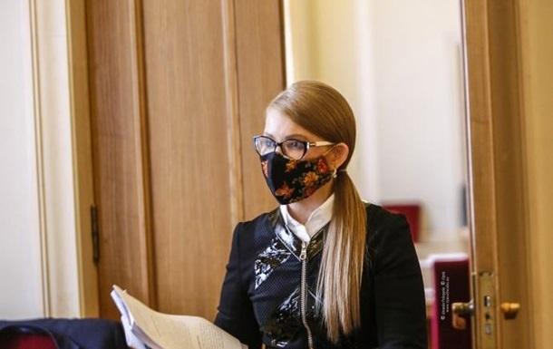 """""""Коронавирус преодолен!"""" Юлия Тимошенко излечилась от Covid-19"""