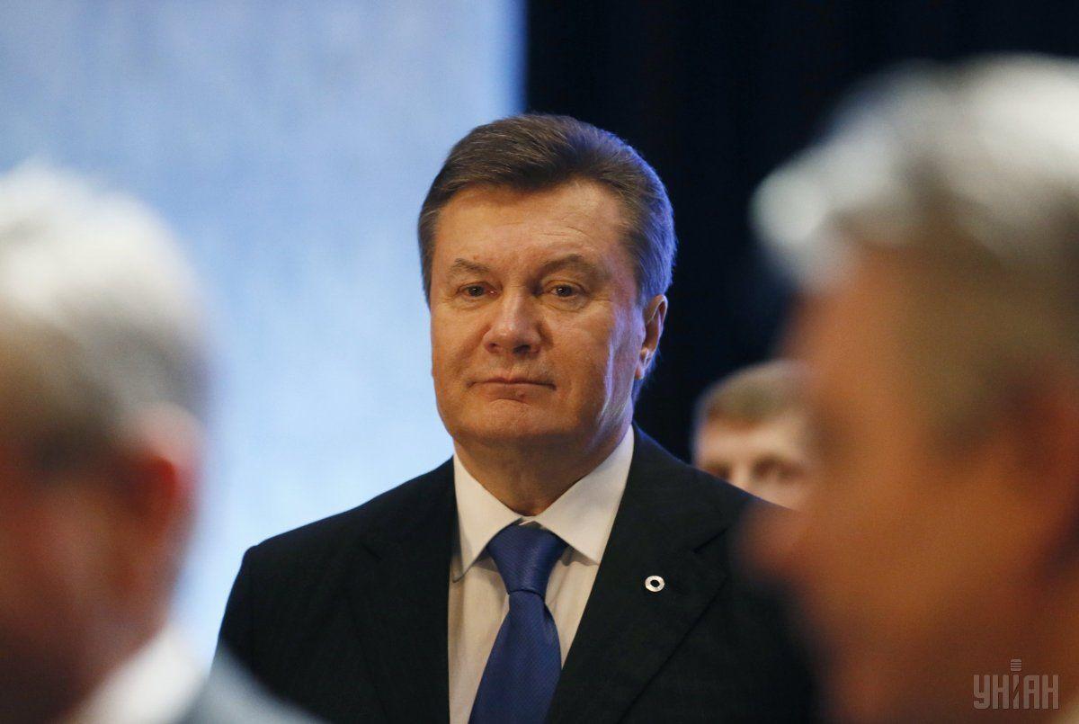 Апелляционный суд вызывает Януковича на заседание