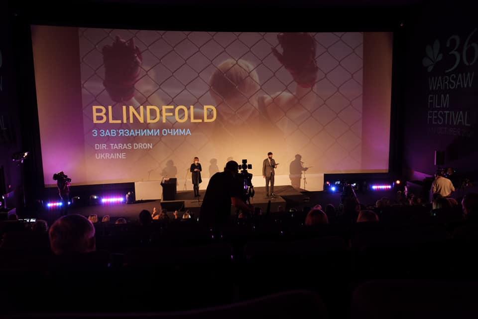 """""""С завязанными глазами"""". Украинский фильм победил на Варшавском кинофест..."""