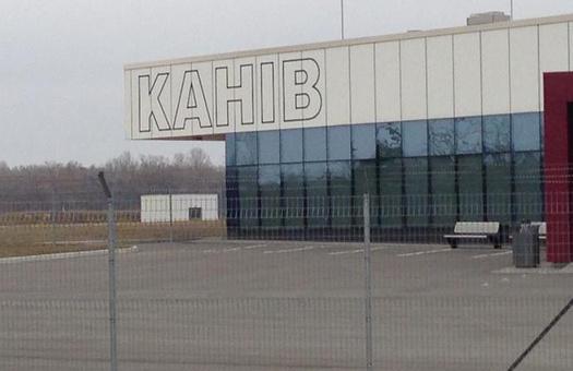 Власти поспешили опровергнуть заявление о передаче вертодрома в Каневе в...
