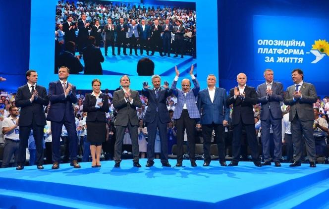 ОПЗЖ еще не решила, будет ли Бойко кандидатом в президенты