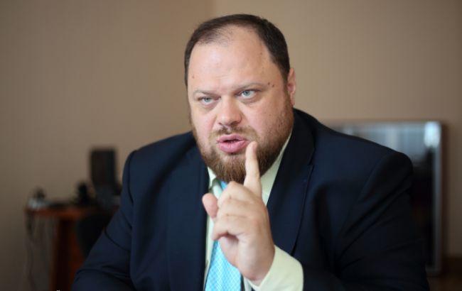 Введение в Украине двухпалатного парламента – всего лишь вариант, – Стеф...