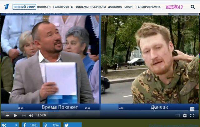 На российского пропагандиста напали в прямом эфире