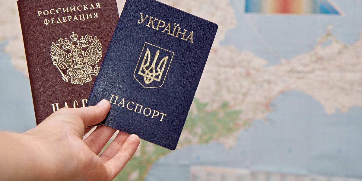 Welcome to Russia. Чем опасна раздача российских паспортов украинцам