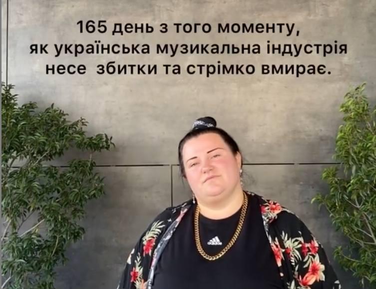 Alyona Alyona выступила против ограничений на проведение концертов