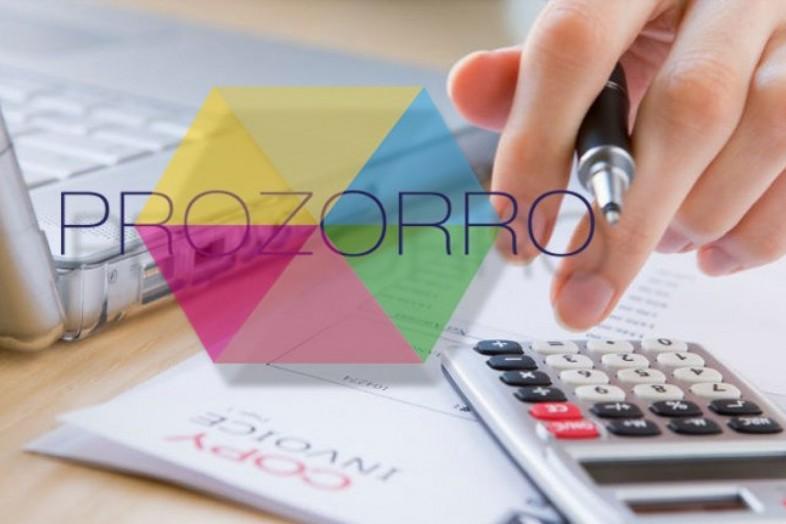 Система ProZorro сэкономила для бюджета Украины 74,5 млрд гривен, – МЭРТ