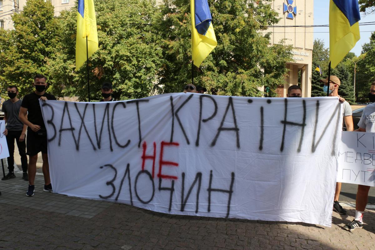 """""""Харьковские робингуды"""". В Украине проходят акции в поддержку напавших н..."""
