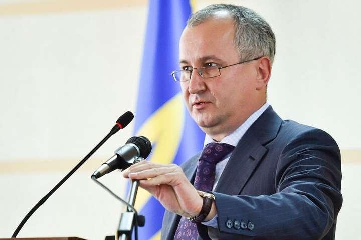 """СБУ назвала историю украинской ЧВК """"Вега"""" фейком"""